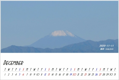 Fuji202012